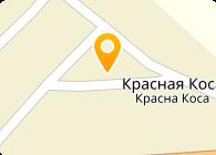 Красный Рыбак, ООО