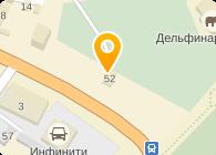 Ботанический сад Харьковского национального университета им. В.Н. Каразина, ГП