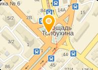 Земля X Одесса(центр ландшафтной архитектуры), ООО