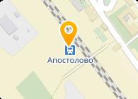 Щербина, ЧП