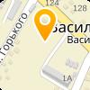 Торговый Дом Каскад-7, ООО