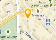 Адва (Оксамит-С), ООО