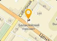 Чудо мед(Олефиренко СПД), СПД