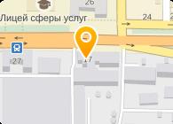 Полтавский маслоэкстракционный завод - Кернел Групп, ЧАО