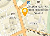 Велсис-Теледизайн, ООО