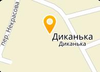 УкрОлия, ООО