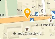 Донбасс-поставка, ООО