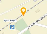 Буйваливское, ООО