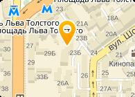 Росток-Трейд, ООО