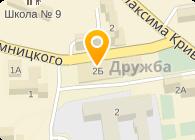 Агроцентр Галичина, ООО