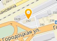 Йозера Украина, ООО