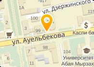 Комбикормовый центр Кызыл Жар, ИП