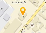 Алтын Арба ТД, ТОО