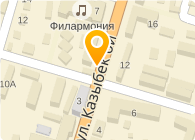 ТРТ Сити-Логистикс, ТОО