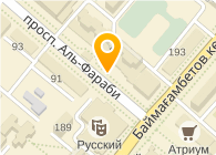 Vitalmar Kazakhstan (Виталмар Казахстан), ТОО