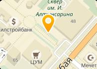Гульзат-Жулдыз Груп (Gulzat-Juldyz Grup LLC), ТОО