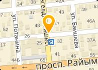 Улан (Торговый дом), ТОО