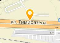 Сиреники, КФХ