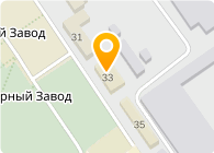 Торгсервис, РДУП