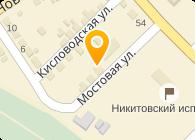 Субъект предпринимательской деятельности СПД ФЛ Платонов