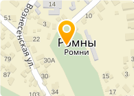 Тракторозапчасть, Роменский завод, ПАО