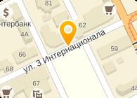 ЗАО «База № 1 химреактивов»