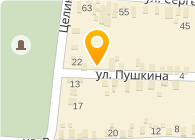 Коваль Виталий Ярославович , ЧП