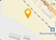 Тепличный комбинат Перспектива, ООО