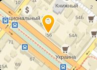 Укр - Дельта,ООО