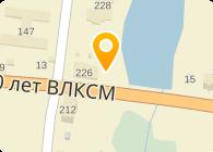 Мамонов А. М., ЧП