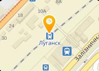 Яливец-Луганськ, ООО