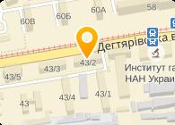 Крупский К.А., ФОП