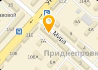 БИОТЕХЦЕНТРЮГ, ООО