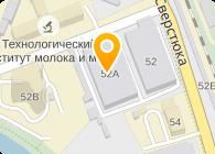 Штрубе Украина ГМБХ, ООО