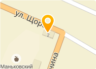 Видродженяя Кривет, ООО