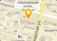 Сантрейд, Бунге Украина, ДП