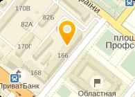 Алклим Украина, ООО