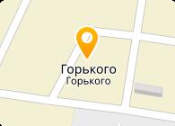 Облплемобъединение (Днепропетровское областное предприятие по племенному делу в животноводстве), ГП