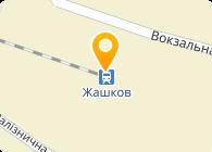 Жашков Агросад, ФХ