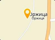 Агрофирма Куйбышево, ООО