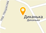 Интерагросервис насиння, ООО