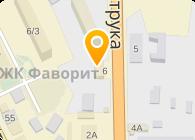 ЭлитТех Украина, ООО