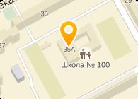 ШКОЛА N 100, МОУ