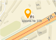 ШКОЛА N 109, МОУ