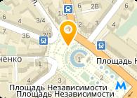Интермаг в Украине, представительство
