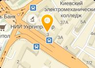 Нутритех Украина, ООО