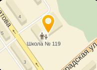 ШКОЛА N 119, МОУ