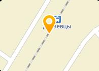 Першенко, ЧП