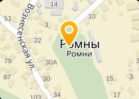 Роменский комбикормовый завод, ООО