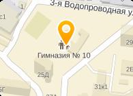 ШКОЛА N 149 ВТОРОЙ КОРПУС, МОУ